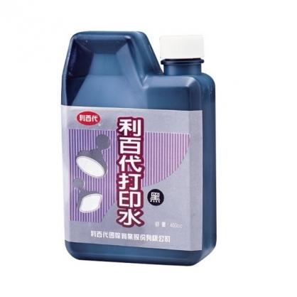 LIBERTY 利百代 450cc 打印水 /瓶 SI-03
