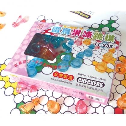 雷鳥 果凍跳棋 / 盒 LT-235
