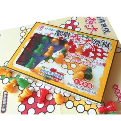 雷鳥 超大跳棋 / 盒 LT-236