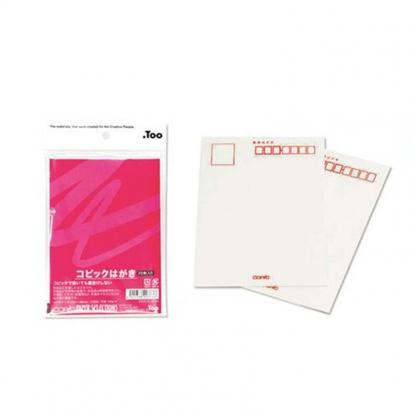 日本 COPIC 酷筆客 POST CARD 明信片紙 195g/m 中性紙 20張入 /包