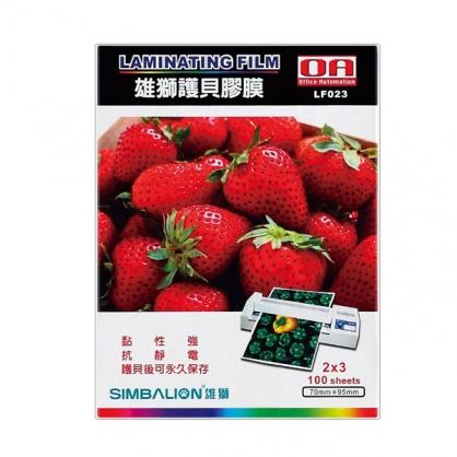 雄獅 護背膠膜 2X3 100入 / 盒 LF023