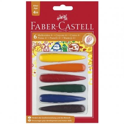 FABER-CASTELL 輝柏 學齡子彈可擦拭蠟筆6色/ 盒 120404/
