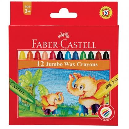 FABER-CASTELL 輝柏 大象粗芯蠟筆12色/盒 120040