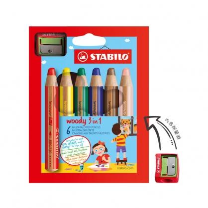 STABILO思筆樂 woody 3in1 多用途水彩粉蠟筆 6色附專用削筆器 盒 / 8806-2
