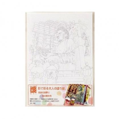AKASHIYA 愛格詩雅 大人的著色畫明信片 奈良的四季 冬天的東大寺 / 包 AO-16N