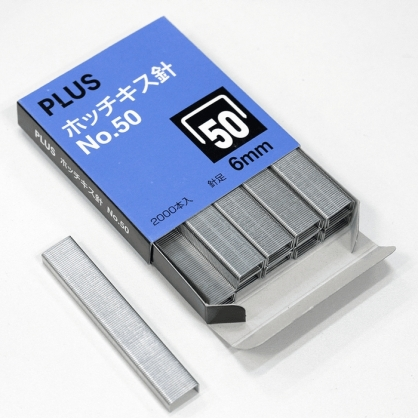 PLUS 普樂士 50D 6mm 訂書針 /盒 30-123