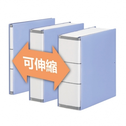 PLUS 普樂士 PP背幅伸縮檔案夾 藍 /個 89-098 FL-021SP