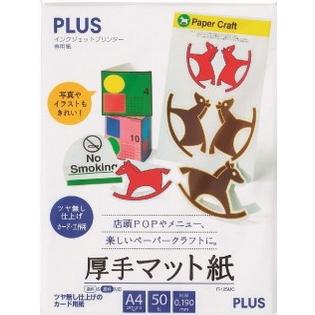 PLUS 普樂士 POP廣告紙 /包 46-114 IT-125MC