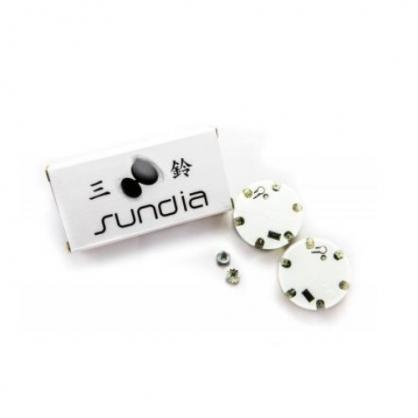 三鈴SUNDIA 充電式LED燈 / 組 Rechargeable LED