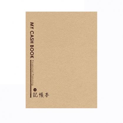 美加美 16K牛皮記帳本 5本入 / 包 7008