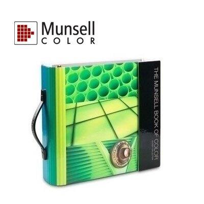 Munsell 孟賽爾色彩大全__半光澤 (Munsell Book of Color, Matte Edition ) /本 【接受預購商品】