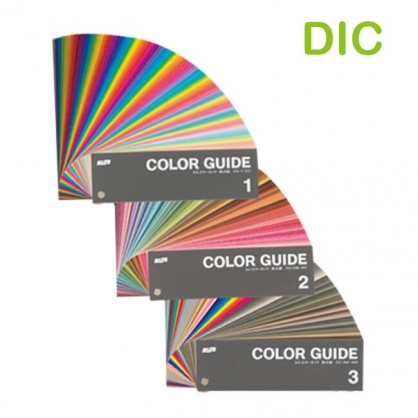 預購商品,請先來電洽詢詳情    日本 【DIC】 1.2.3 色票  色彩指南 第20版   /組