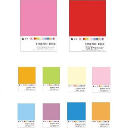 加新 A4 多功能用紙  40張/包 5PM082 5PM068 5PM066 5PM063 5PM061 5PM058 5PM060 5PM054 5PM051 5PM050 5PM029 5PM099 5PM098