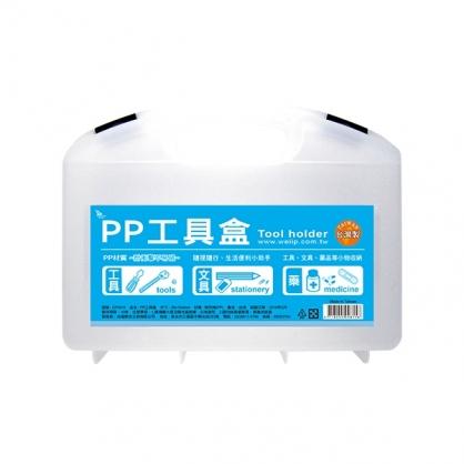 W.I.P  PP工具盒 /個 CP2815