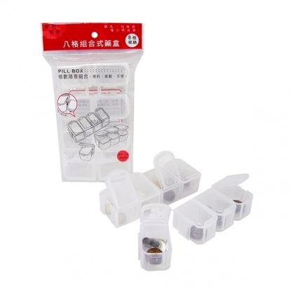 W.I.P 八格組合式藥盒 /個 LPB3525