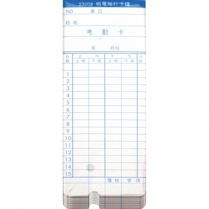 加新 (高柏) 微電腦考勤卡 100入/包 112410