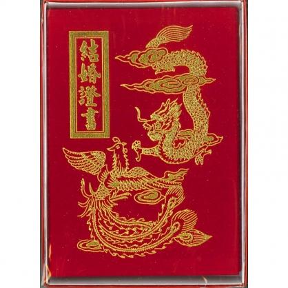 加新 結婚證書 (燙金龍鳳) /套 1305LF
