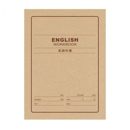 美加美 16K平裝英語作業簿 10本 / 包 AE1101