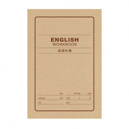 美加美 25K平裝英語作業簿 10本 / 包 AE1102