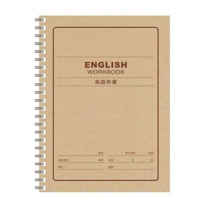美加美 16K膠圈英語作業簿 5本 / 包 AE1103