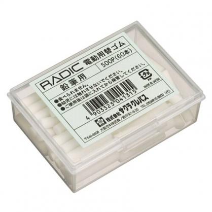 櫻花 SAKURA 電動橡皮擦機 替芯 鉛筆專用 橡皮擦條 日本原裝 60支 /盒 500P