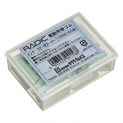 櫻花 SAKURA 電動橡皮擦機 替芯 塑膠材質表面用擦拭 橡皮擦條 日本原裝 60支 /盒 1200C