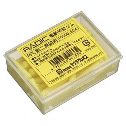 櫻花 SAKURA 電動橡皮擦機 替芯 宣紙印表機墨水擦拭 橡皮擦條 日本原裝 60支 /盒 1000D