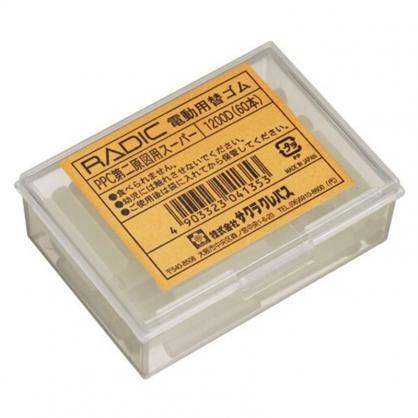 櫻花 SAKURA 電動橡皮擦機 替芯 圓珠筆專用 橡皮擦條 日本原裝 60支 /盒 500B-N