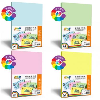 彩之舞 進口彩色卡紙 160g A4 4色 20張入 / 包 HY-D20/HY-D30/HY-D40/HY-D60