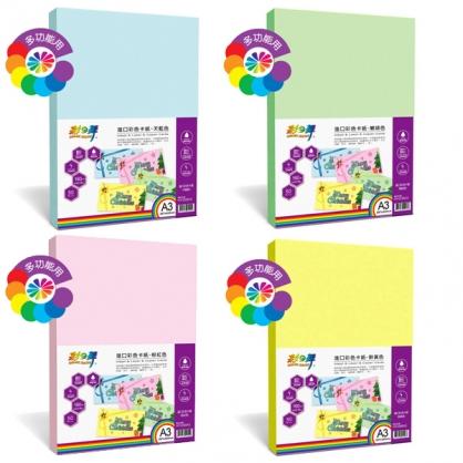 彩之舞 進口彩色卡紙 160g A3 4色 50張入 / 包 HY-D20A3/HY-D30A3/HY-D40A3/HY-D60A3