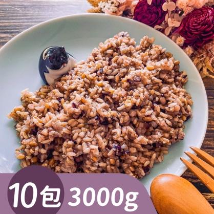 什三穀飯(10包)
