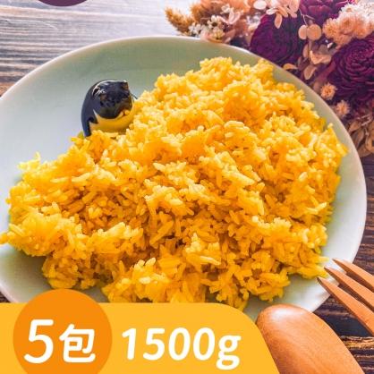 薑黃泰米(5包)