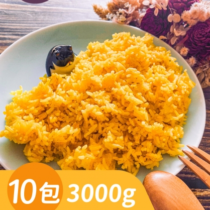 薑黃泰米(10包)