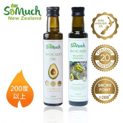 【壽滿趣-Somuch】頂級冷壓初榨酪梨油1+酪梨油醋醬1(250mlx2)