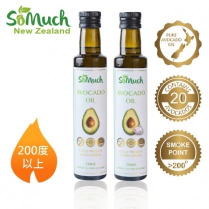 【壽滿趣-Somuch】頂級冷壓初榨酪梨油+蒜香酪梨油(250ml x2)