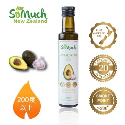 【壽滿趣-Somuch】頂級冷壓初榨蒜香酪梨油(250ml )