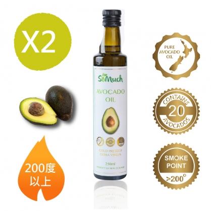【壽滿趣-Somuch】頂級冷壓初榨酪梨油(250mlx2 )