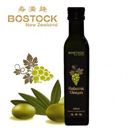 【壽滿趣- Bostock】頂級巴薩米可醋(250ml 單瓶散裝)
