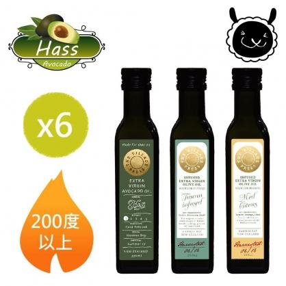【壽滿趣- 紐西蘭廚神系列】頂級冷壓初黃金酪梨油*3+義式香蒜*2/地中海柑橘風味橄欖油(250ml六瓶量販裝)