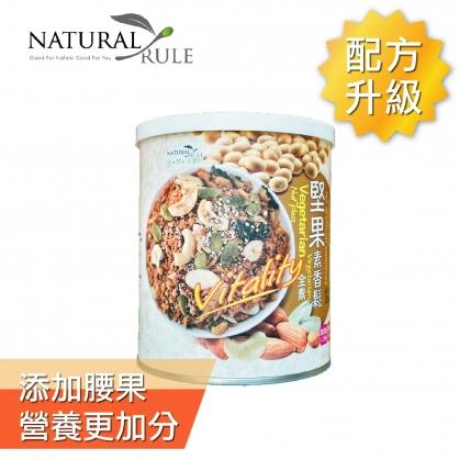 【壽滿趣-自然法則】全天然堅果素香鬆(300g)