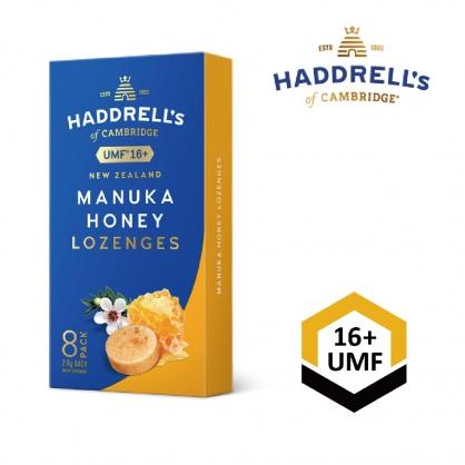 【壽滿趣-艾德劍橋】紐西蘭UMF16+ 麥蘆卡蜂蜜喉片(8顆)