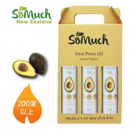 【壽滿趣-Somuch】頂級冷壓初榨酪梨油禮盒(250mlx3 )