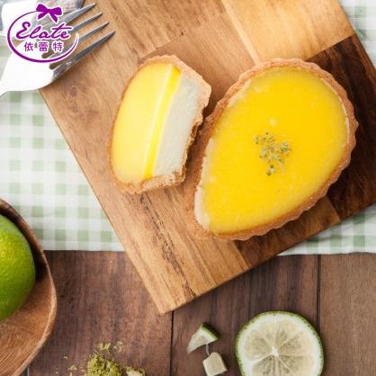 檸檬花瓣乳酪塔(冷凍)─6入/盒