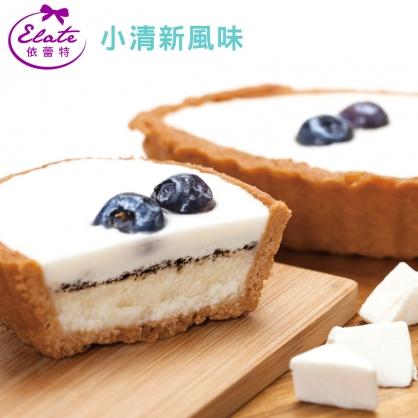 雪藏原味花瓣乳酪塔(冷凍)─6入/盒