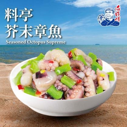 珍味海鮮➤料亭芥末章魚200G