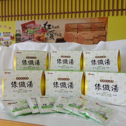綠纖湯(海菜)