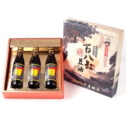 【源發號】滷香四溢 3瓶裝精選伴手禮盒