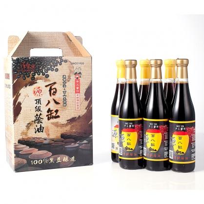 【源發號】3瓶滷香四溢+3瓶沾沾自喜 共6瓶裝精選伴手禮盒