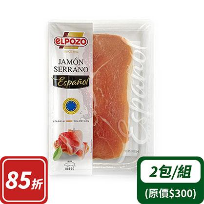 塞拉諾生火腿切片60g*2