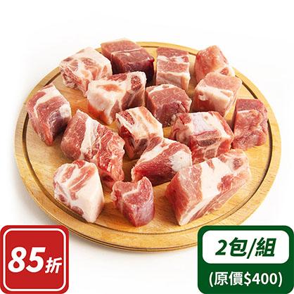 小排骨x2(台灣加賀豬)